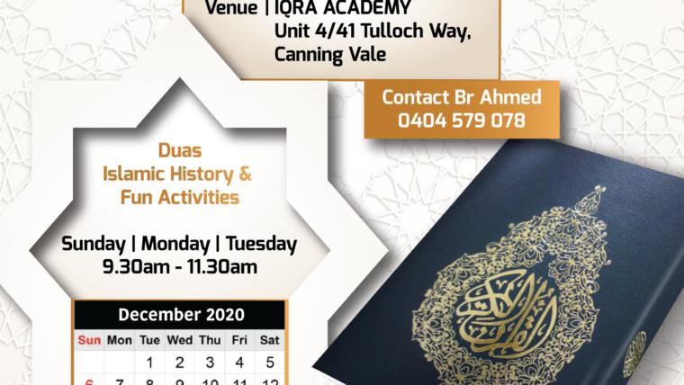 Holiday Quran Program