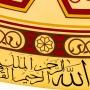 Islam (Q&A) Part 1