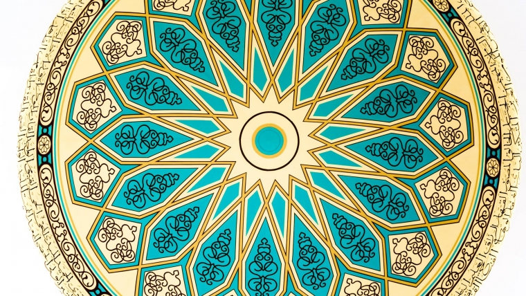 16 Qualities Allah Loves