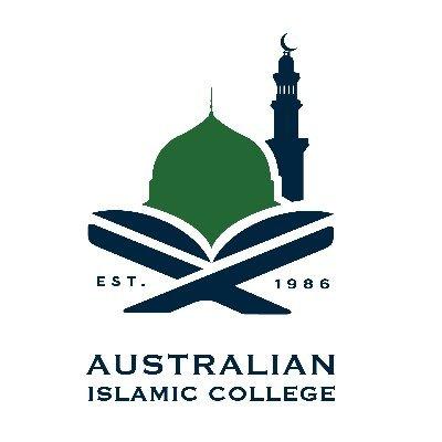 AIC (Australian Islamic Collage) Kewdale