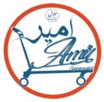 Amir Supermarket WA
