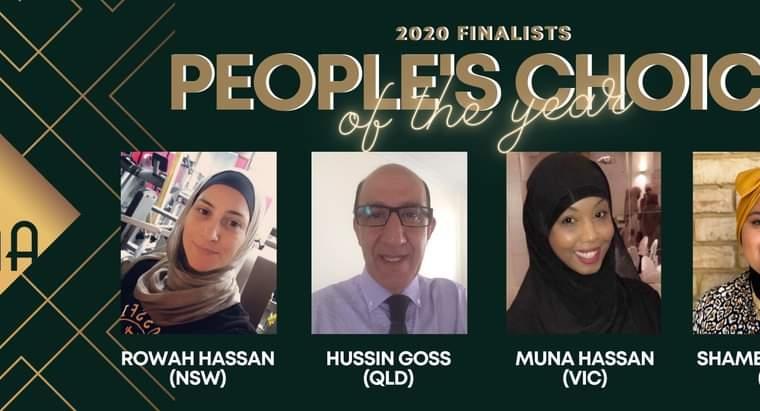 Vote Now: Australian Muslim Achievement Awards
