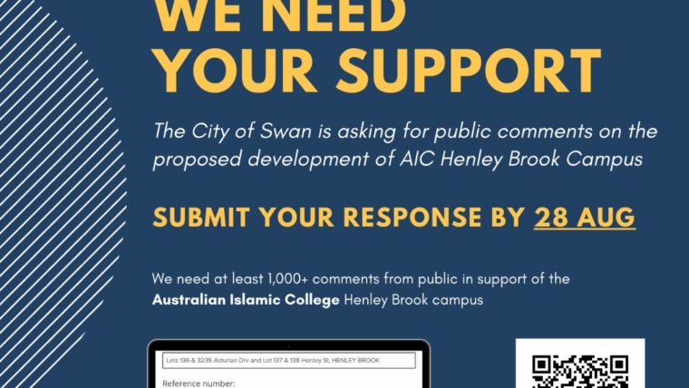 AIC Henley Brook: we need your support